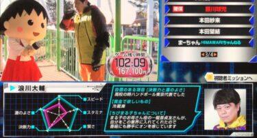逃走中に人気声優浪川大輔が初参戦!性格は?番組内での活躍まとめ