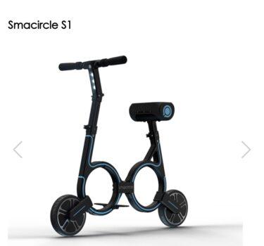 世界丸見えで紹介!折りたたみ電動バイク「smacircle s1」の価格は?