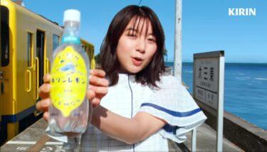 キリンレモン無糖のCMロケ地は?上白石萌歌が海をバックに長崎県島原鉄道大三東駅でアカペラ披露
