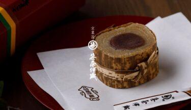 笹屋伊織のどら焼きは東京で買える?オンライン予約や日持ちを調査【SHOWチャンネル/田中圭】