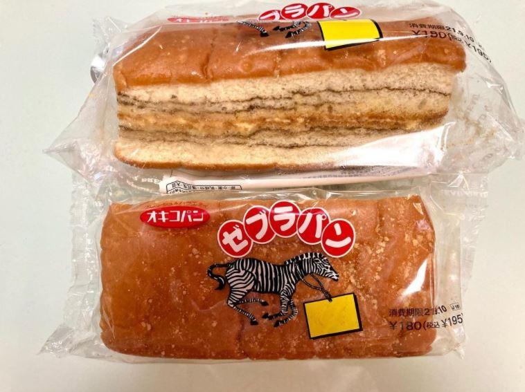 (ご当地パン)ゼブラパン