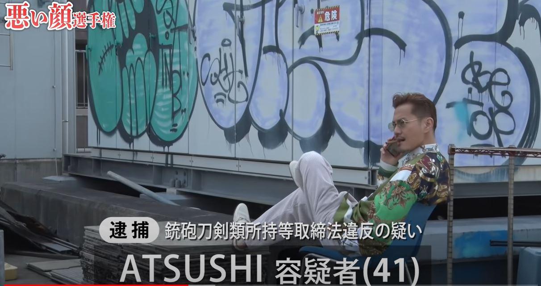 EXILEのATSUSHI