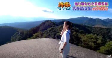 佐藤栞里が昇仙峡ロープウェイ弥三郎岳へ!料金、時間や場所まとめ!