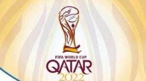 2022年カタールワールドカップ